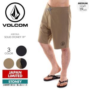 VOLCOM サーフパンツ メンズ SOLID STONEY 19