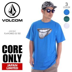 VOLCOM Tシャツ メンズ FLAVORED S/S TEE A35118JC 2018春夏 ブルー/グリーン/ホワイト S/M/L|3direct