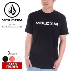 VOLCOM Tシャツ メンズ BASIC LOGO 2 S/S TEE 2018春 A50118JF ブラック/ホワイト/サーモンピンク S/M/L/XL|3direct