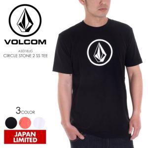 VOLCOM Tシャツ メンズ CIRCLE STONE 2 S/S TEE 2018春 A50118JG ブラック/ホワイト/サーモンピンク S/M/L/XL|3direct
