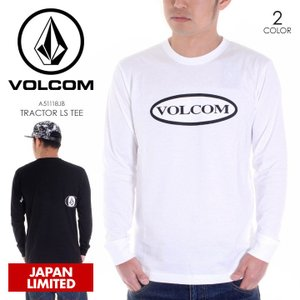 VOLCOM ロンT メンズ TRACTOR L/S TEE 2018春 A51118JB ブラック/ホワイト S/M/L/XL/XXL|3direct