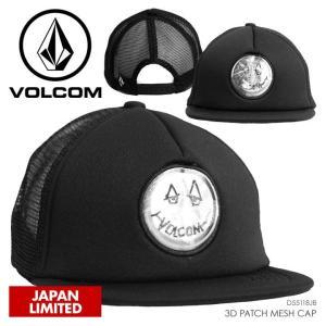 VOLCOM キャップ メンズ 3D PATCH MESH CAP 2018春 D55118JB ブラック フリーサイズ|3direct
