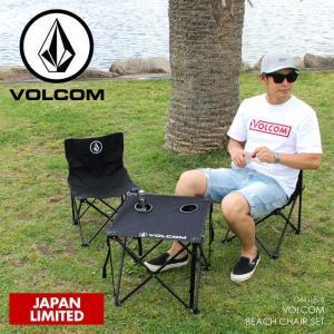 VOLCOM ビーチチェア VOLCOM BEACH CHAIR SET D67118JB 2018春 ブラック ワンサイズ|3direct