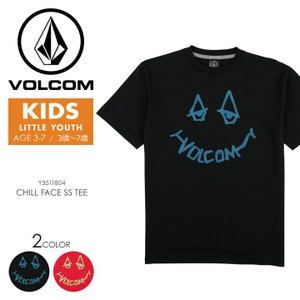 VOLCOM Tシャツ キッズ CHILL FACE S/S TEE LITTLE YOUTH Y3511804 2018春夏 ブラック/レッド 100cm/110cm/120cm/130cm/140cm|3direct