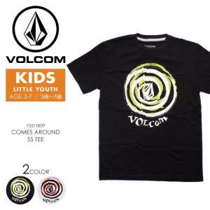 VOLCOM Tシャツ キッズ COMES AROUND S/S TEE LITTLE YOUTH Y3511809 2018春夏 ブラック/ホワイト 100cm/110cm/120cm/130cm/140cm|3direct