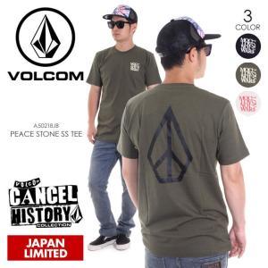 VOLCOM Tシャツ メンズ PEACE STONE S/S TEE A50218JB 2018春夏 ブラック/グリーン/ホワイト M/L/XL|3direct