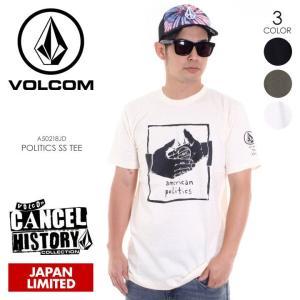VOLCOM Tシャツ メンズ POLITICS S/S TEE A50218JD 2018春夏 ブラック/グリーン/ホワイト M/L/XL|3direct