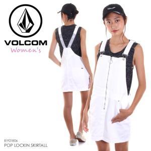 VOLCOM ジャンプスカート レディース POP LOCKIN SKIRTALL B1921806 2018年春夏 ホワイト S/M|3direct