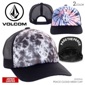 VOLCOM キャップ メンズ PEACE CLOUD MESH CAP D55218JA 2018春夏 ブラック/ブルー ワンサイズ|3direct