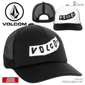 VOLCOM キャップ メンズ PISTOL MESH CAP D55218JB 2018春夏 ブラック/ホワイト ワンサイズ|3direct