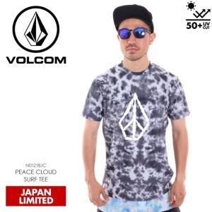 VOLCOM ラッシュガード メンズ PEACE CLOUD SURF TEE N01218JC 2018春夏 タイダイ/ブルー S/M/L/XL|3direct