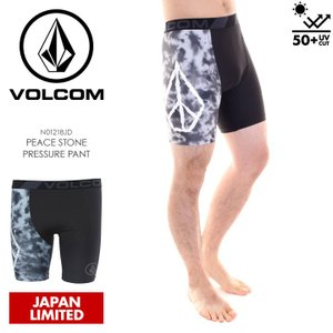 VOLCOM インナーパンツ メンズ PEACE STONE PRESSURE PANT N01218JD 2018春夏 タイダイ/ブルー ワンサイズ|3direct