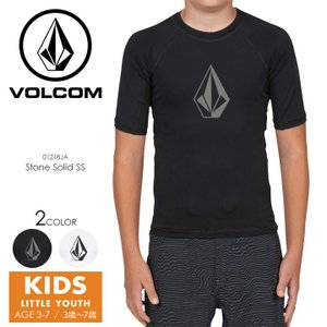 VOLCOM ラッシュガード キッズ STONE SOLID S/S LITTLE YOUTH Y01218JA 2018春夏 ブラック/ホワイト 100cm/110cm/120cm/130cm/140cm|3direct