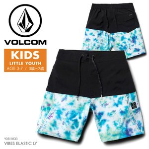 VOLCOM サーフパンツ キッズ VIBES ELASTIC LITTLE YOUTH Y0811833 2018春夏 ブラック/ブルー 100cm/110cm/120cm/130cm/140cm|3direct