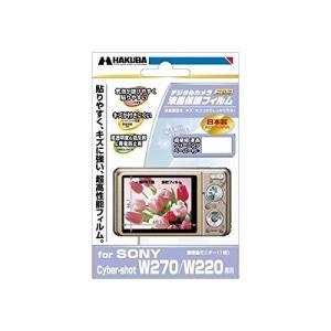 ・ 製品概要・仕様 ■ メーカー/型 番  HAKUBA/  DGF-SCW270 ■ 対応機種 S...