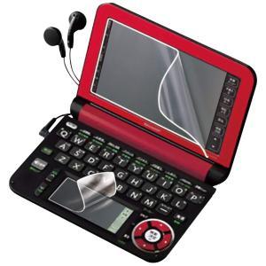 ・ 製品概要・仕様 ■ 型 番 液晶保護フィルム PDA-EDF50T11  ■ 対応機種  SHA...