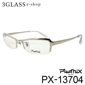 プラスミックス日曜ドラマ『獣医ドリトル』小栗旬さん(鳥取健一役)使用メガネ(レンズ付き)(3GLASS e-sop) メンズ メガネ サングラス