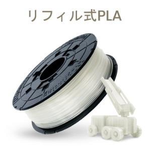 XYZプリンティング ダヴィンチ専用PLAリフィルフィラメント
