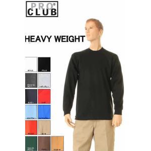 送料無料メール便 PRO CLUB TEE SHIRTS 無地Tシャツ 長袖 プロ クラブ ヘビーウェイト クルーネック ながそでTシャツ13色