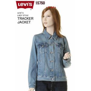 Levi's リーバイス Ladies レディース トラッカー ジャケットTRACKER JACKET 15750-0019 Gジャン デニム アウター ライト ボーイフレンド ストレッチデニム ★;|3love