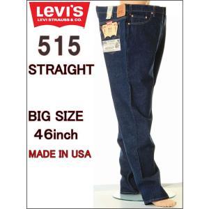 Levi'sLOT.515-02WAA オリジナルジップフライ デッドストック ビックサイズ(インディゴ)|3love