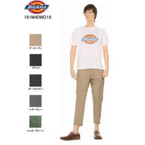 Dickies SHIRTS123M20WD04 COTTON WORK SHIRTS LTD Color チェック ショートスリーブ 半袖 シャツ|3love