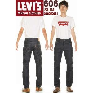 LEVI'S VINTARGE CROTHING 68 606 SUPER SLIMS RIGID ...