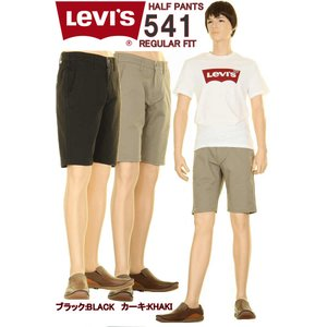 LEVI'S リーバイス 505 カスタム ホットパンツ 19313-0002 シャンブレーデニム ハーフパンツ Levis Custom Denim Hot Pants|3love