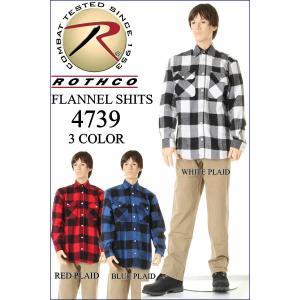 ROTHCO FLANNEL SHITS 4739 USA ロスコ フラン ネルシャツ エクストラ ヘビーウエイト アメリカ軍物ミリタリー新品 アウトドア|3love