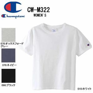 Champion チャンピオン CW-M322 ウィメンズ クルーネックTシャツ 18SS 半袖 レディースtシャツ ホワイト グレー ネイビー ブラック 3love
