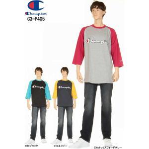 Champion チャンピオン C3-P405 ラグラン3/4スリーブ 7分袖 Tシャツ 19SS アクションスタイル メンズ トップス Tシャツ 七分袖 3love