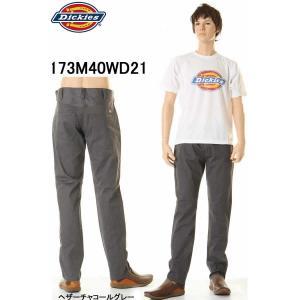 Dickies ディッキーズ 173M40WD21 TCツイルストレッチ5ポケットテーパードパンツ メンズパンツ ロングパンツ ヘザーチャコールグレー|3love