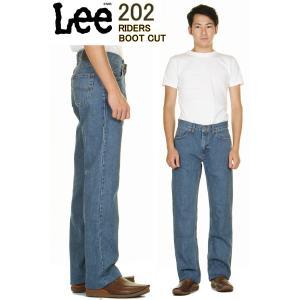 Levi's ORANGE TAB 517 BOOTS CUT JEANS RIGID リーバイス 517 ブーツカット ジーンズ 00517 リジッド 生デニム|3love