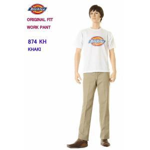 Dickies 874 IRREGULAR KH KHAKI CHINO PANT ディッキーズ チノパン 874 カーキ ベージュ ワークパンツ イレギュラー|3love