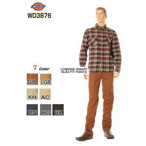 ディッキーズ チノパン Dickies WD3876 奇数サイズ SMART SLIM FIT PANTS ローライズ スマート スリムフィット ワークパンツ