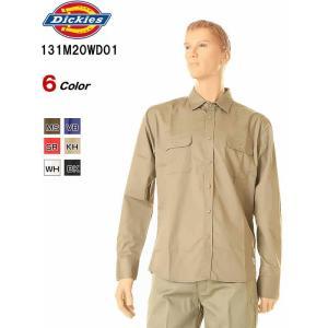 ディッキーズ 131M20WD01 DICKIES SHIRTS 薄手TCツイルワークシャツ ロング Yシャツ 長袖 シャツ|3love