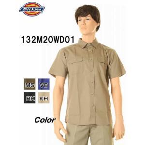 Dickies LOT.132M20WD01 4カラー 薄手TCツイルワークシャツ  【品質表示】 ...