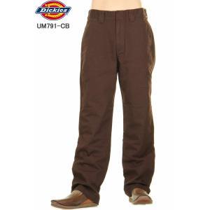 Dickies ディッキーズ UM791-CB チョコレートブラウン リラックス メンズ ボトムス ストレート オリジナル フィット ワークパンツ|3love