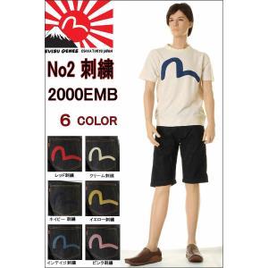 EVISU JEANS No2 2000 ハーフパンツ カモメ 刺繍マーク エヴィス ジーンズ KAMOME EMB MADE IN JAPAN 日本製|3love