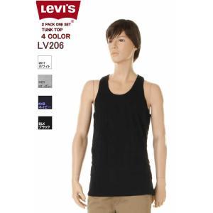 Levis Wear Tank Top リーバイス タンクトップ UNECK T-SHIRT 2Pack LV206 3COLOR クルーネック ランニング|3love