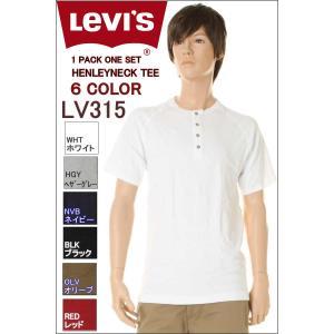 Levi's Short Tee Shirts リーバイス 半袖 ヘンリーネックTシャツ HENLEYNECK TSHIRT1P LV315 高品質ロンT|3love