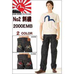 EVISU JEANS No2 2000 水引 刺繍マーク エヴィス ジーンズ MIZUHIKI EMB レギュラーストレート MADE IN JAPAN 日本製 3love
