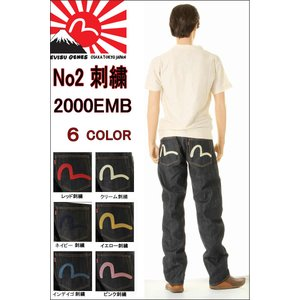 EVISU JEANS No2 2000 カモメ 刺繍マーク エヴィス ジーンズ KAMOME EMB レギュラーストレート MADE IN JAPAN 日本製|3love