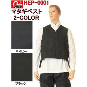 EVISU JEANS エヴィスジーンズ EVISU MEN'S VEST マタギベスト LOT HEP-0001-BLAK HEP-0001-NAVY(2-COLOR)|3love