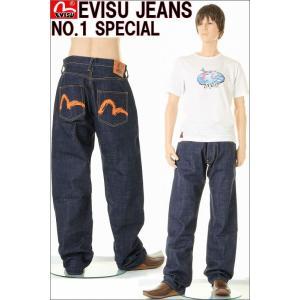 EVISU JEANS MEN'S NO.1 SPECIAL JEANS DENIM LOT 0101(オレンジマーク)エヴィスジーンズ エビス デニム プリント 限定 リジット スペシャル ジーンズ|3love