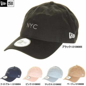 EVISU JEANS CAP KAMOME BEIGE エヴィス ジーンズ キャップ カモメ刺繍 フリーサイズ デニムキャップ ベースボールキャップ|3love