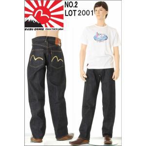 EVISU JEANS 38〜42in エヴィスジーンズ 大きいサイズ #2001 NO.2 ボタンフライ リラックッス フィット ストレート(カモメ・ゴールドマーク)新品|3love