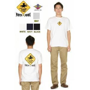 No1 HAWAII HALEIWA SURF N SEA TEE SHIRTS ノースショア サーフ アンド シー 限定 Tシャツ ハワイ ハレイワ サーフショップ|3love