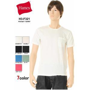 Hanes ヘインズ H3-F321 7カラー ポケット付きTシャツ 15SS 春夏新作 ヘインズスポーツウェア ヘインズ 日本製 MADE IN JAPAN 無地Tシャツ|3love