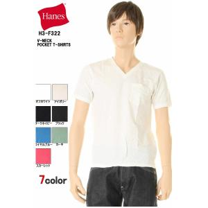 Hanes ヘインズ H3-F322 7カラー ポケット付きVネックTシャツ 15SS 春夏新作 ヘインズスポーツウェア ヘインズ 日本製 MADE IN JAPAN Tシャツ|3love